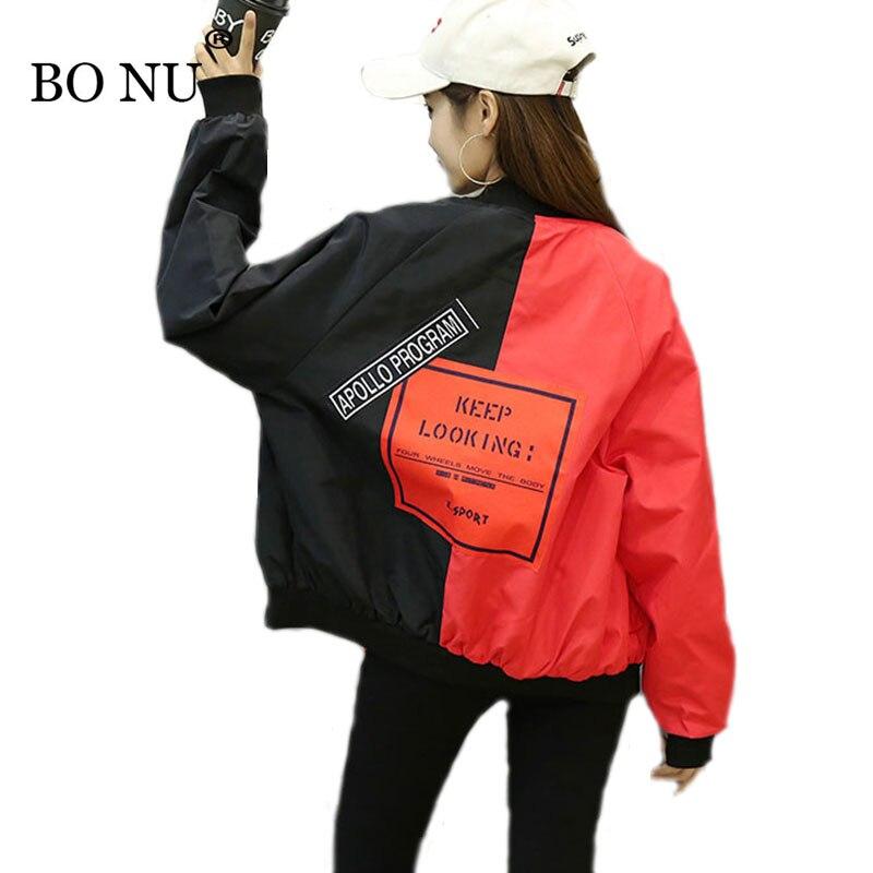 BONU New Spring Spliced Bomber Jacket Unisex Style Loosen Jacket Student Coat BF Harajuku Oversize Jacket Female Basic Coats