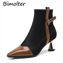 Bimolter Woman Genuine Leather Short Ankle Boots Pointed Toe Strange heel Ladies Work Boots Patchwork Rivet Winter Shoes LAEB056 knsvvli new patchwork patent leather stretch boots woman squaer toe low heel martin boots strange style heel ankle boots women