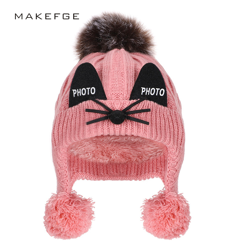 2019 New Children Plus Velvet Knit Hat Winter Boys And Girls Cotton Hat Velvet Cartoon Cat Ears Outdoor Warm Pompom Baby Hat