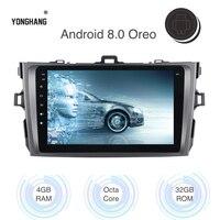 8 1din автомобильный Радио gps Android 8,0/7,1 для Toyota Corolla Multimedia 2008 2009 2011 2010 Antoraio wifi Bluetooth ГБ оперативной памяти 8 Core