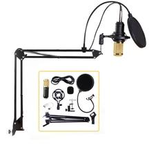 Профессиональный конденсаторный аудио 3,5 мм проводной BM800 Студийный микрофон вокальная запись KTV караоке микрофон с подставкой для компьютера