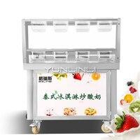 2400W Commercial Stir Yogurt Machine Double pan Double Control Ice Cream Mixing Machine Ice Cream Roll Maker CB 202FH