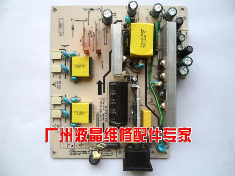Free Shipping>Original 100% Tested Work   1905FP power board YP1904DL 6871TPT313A integrated plate pressure plate free shipping original 100% tested work lcd a174v power board 715g1236 3 as