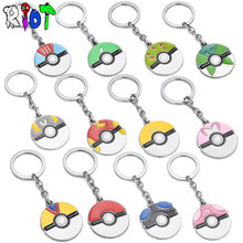 12 Style Anime Game Pokemon Go Keychain Pokeball Logo Pendant Key chains keyring Cartoon Car Jewelry Great Gift for Unisex Fans(China)