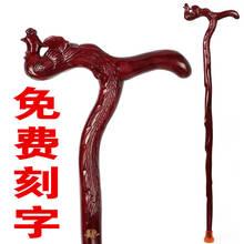 Filial piety elderly Mahogany wood    old wooden crutch  elderly crested Dragon Staff stick elderly as modern pioneers