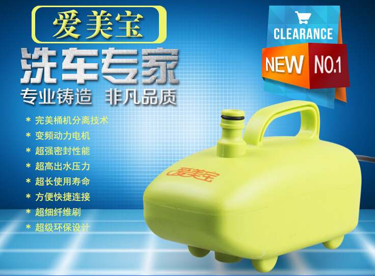 Household self-service high pressure portable cleaner car washer 12v 60w pump peter block stewardship choosing service over self interest