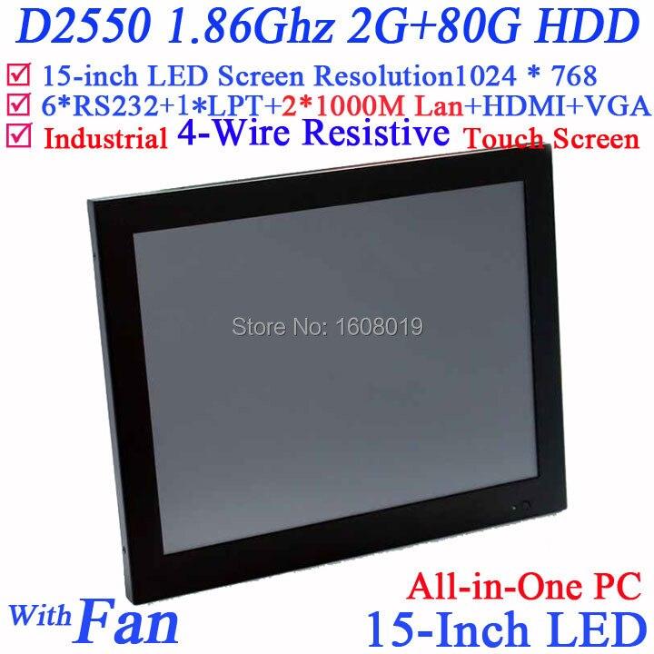 4 fils résistif tout en un écran tactile LED kiosques 15