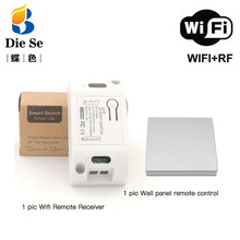 Smart Automation Modules RF Wifi Smart Home Light Switch and 86 Wall Panel Wireless Transmitter