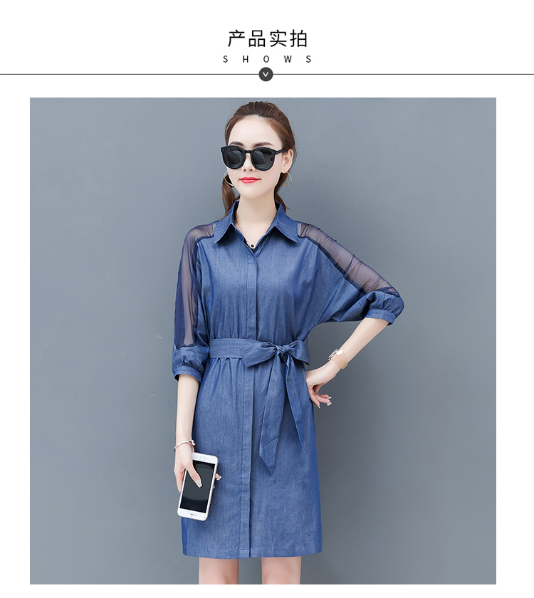 Dress female spring and autumn 2019 new fashion commuter slim strapless denim dress tide vestido Q280 9