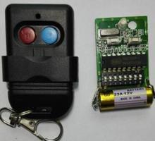 Malaysia 5326 330mhz 8 dip switch auto garage duplicate remote control