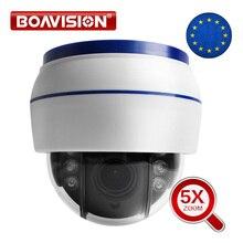 5X optyczny 1080P CCTV