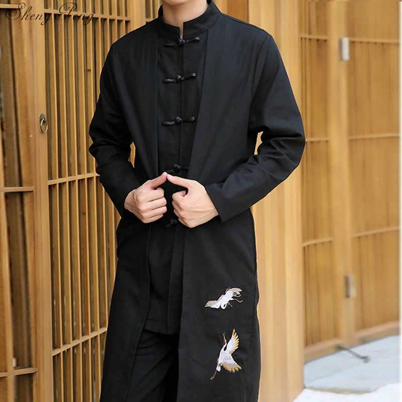 Китайская традиционная мужская одежда восточные костюмы традиционная китайская одежда для мужчин Мужская одежда длинное Мужское пальто Q069