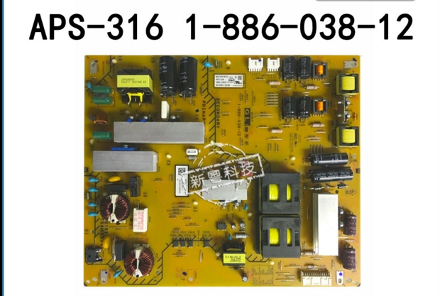 APS-316 CH 1-886-038-12 CONNECT WITH connect with POWER SUPPLY logic board  for / KDL-55HX750  T-CON connect board