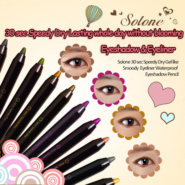 SOLONE 30 Sec Speedy Dry Gel Like Smoody Eyeliner Waterproof Eyeshadow Pencil - Taiwan imported