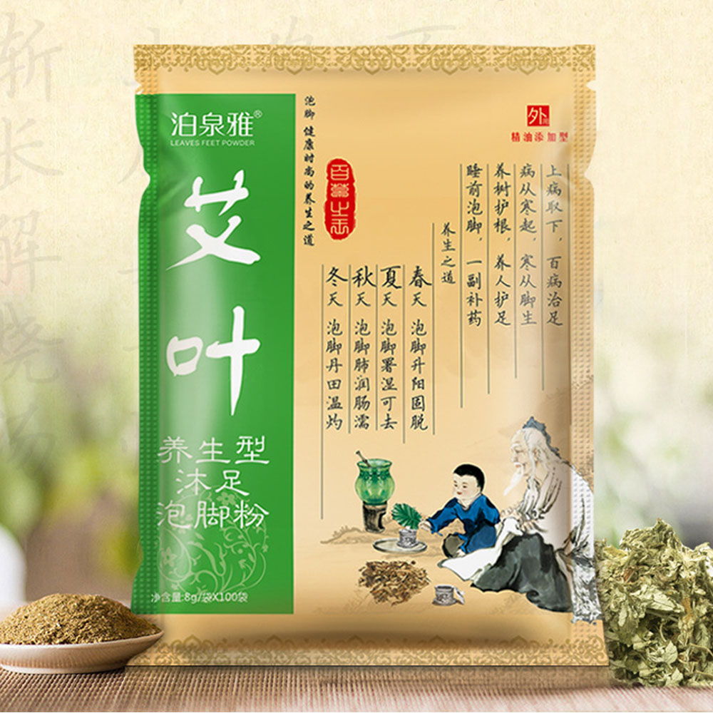 BIOAQUA 100Pcs/Lot Newest Wormwood Leaves Feet Washing Powder Female Male Foot Powder Soothing Foot Health Care 8g*100pcs JX108 japanes health foot care high quality urea powder pumice exfoliating feet easily exfoliation