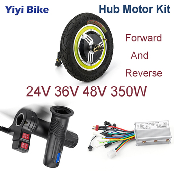 24 в-48 в 350 Вт 12 дюймов электрическое транспортное средство двигатель постоянного тока бесщеточный мотор контроллер Электрический велосипед...