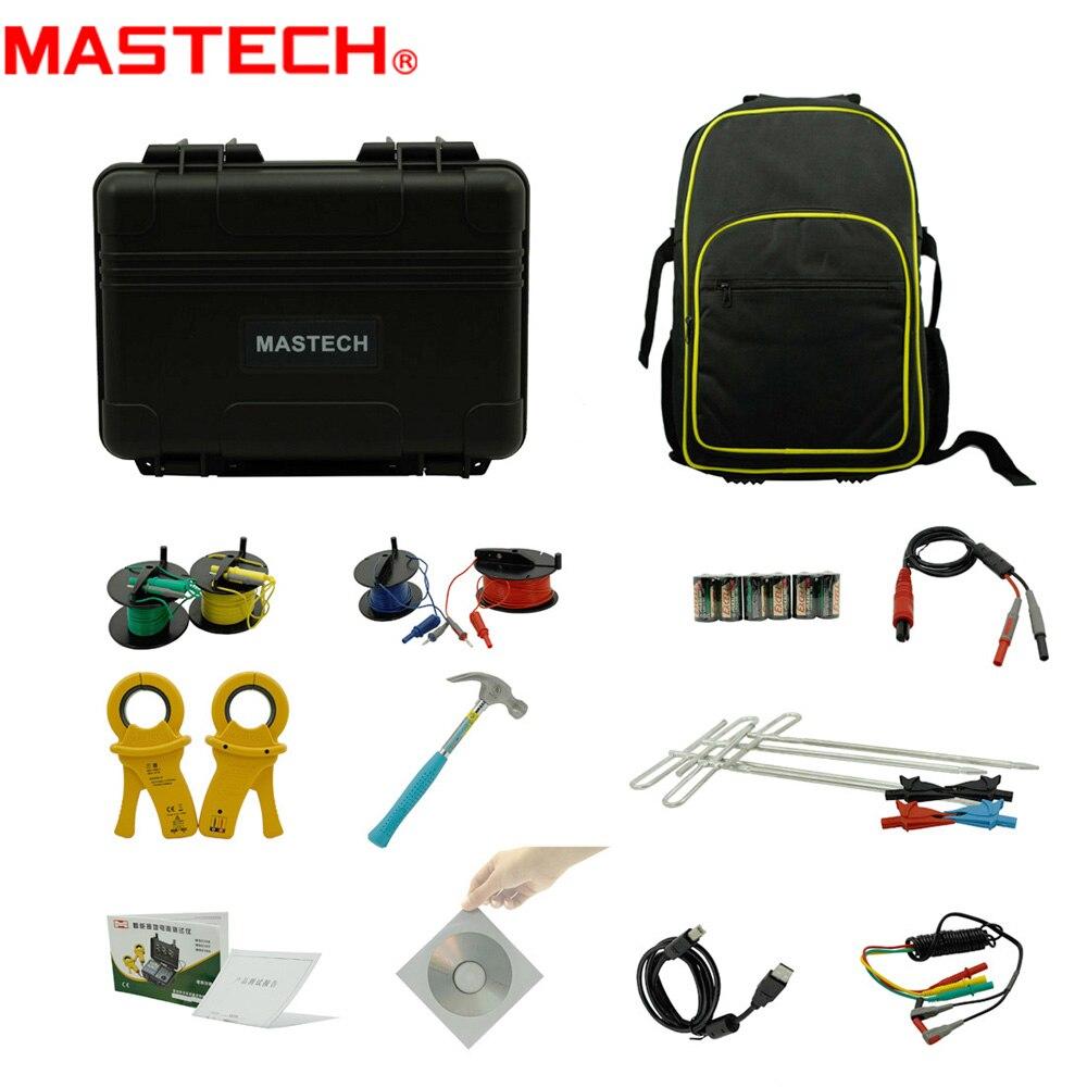 MasTech MS2308 2/3/4 Pôle Double Pinces de Terre Testeur de Résistance Mètre Résistivité Du Sol RK Fil Compensation testeur USB