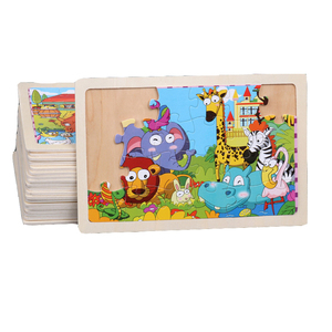 Image 4 - أحجية أطفال خشبية عالية الجودة مقاس 22.5*15 سم كبيرة الحجم تحتوي على 24 كرتونية للأطفال ألعاب تعليمية خشبية للأطفال البنات والأولاد