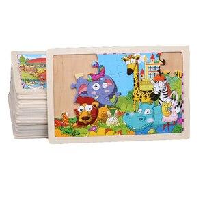 Image 4 - Puzzle en bois pour enfants 22.5x15 cm, grands puzzles danimaux de dessins animés, jouets éducatifs pour filles et garçons, haute qualité