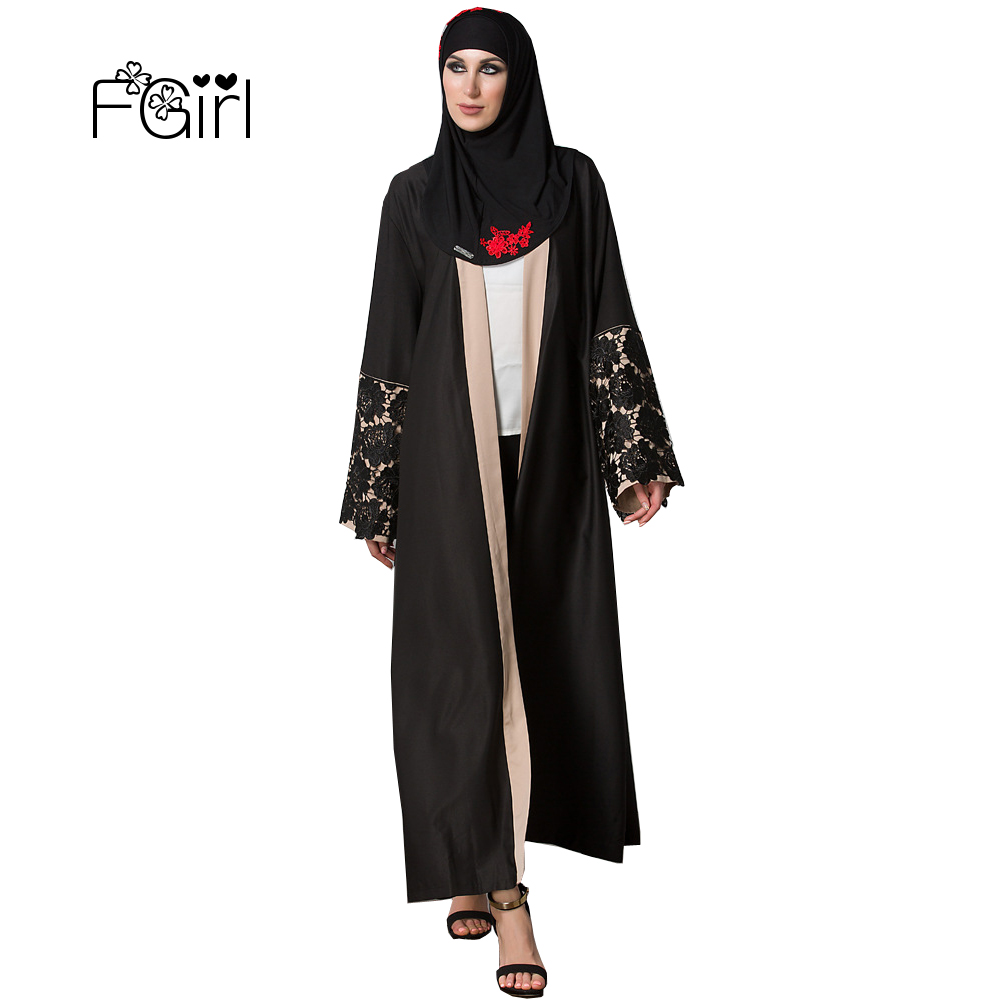 FGirl Abaya Robe Women Muslim Dress Fashion Lace Cuffs Dubai ...