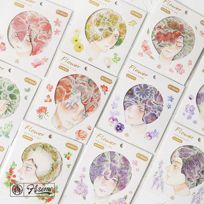 Flowers And Grass Series Bullet Journal Decorative Stickers Set Scrapbooking DIY Diary Album Stick Lable Japanese Stationery