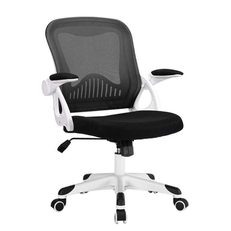 WB#3165 Behrman computer chair, home office, modern minimalist learning, writing, rotating, lifting, students, ergonomics 240337 ergonomic chair quality pu wheel household office chair computer chair 3d thick cushion high breathable mesh
