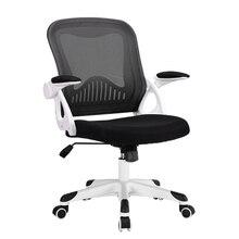 WB#3165 Behrman computer chair, home office, modern minimalist learning, writing, rotating, lifting, students, ergonomics
