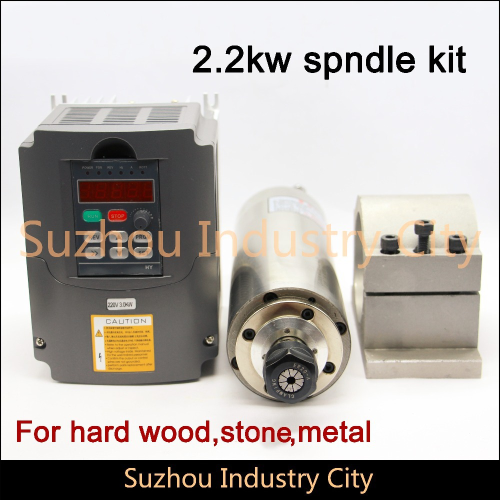 220V 2.2KW ER20 CNC Water-Cooling Spindle 80mm Metal Spindle & 3kw VFD Variable Frequency Driver& 80mm spindle clamp bracket ! 2 2kw water cooling spindle er20 1 piece matched spindle clamp