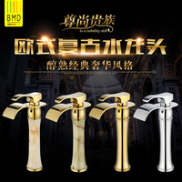 jade leading European style ancient copper basin art basin of hot and cold water faucet heightening