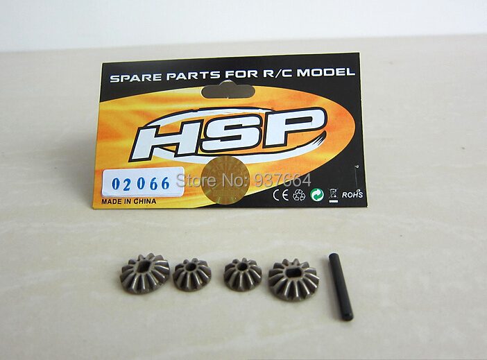 02066 HSP Parts Diff. Pinions+Bevel Gears+Pin For 1/10 R/C Model Car