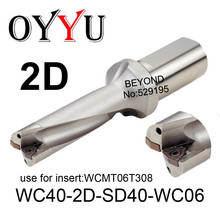 WC40-2D-SD40-WC06,WCindexable insert drill U Drilling Shallow Hole indexable insert drills,Cooling hole,original factory