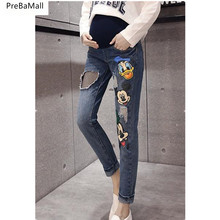 Maternity Denim Trousers Pregnancy Jeans For Pregnant Women Jeans High Waist Pregnancy Clothes Pants Maternity Clothes B0184 hot sale fashion maternity jeans plus size slim casual cute bear denim jumpsuit overall pants trousers pregnancy clothes autum