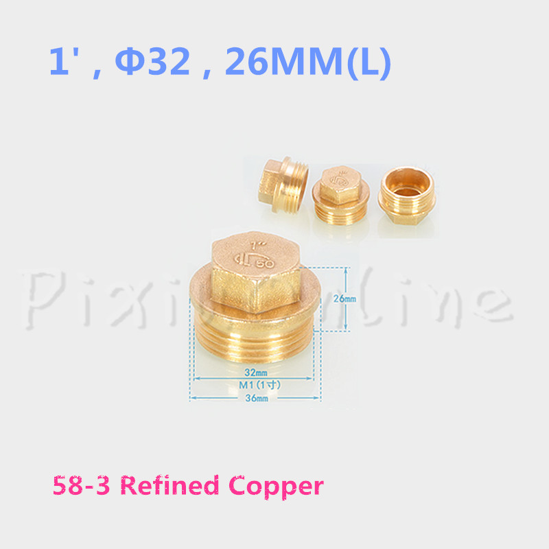 1PC ST068b 1' DN25 Pipe Cap Refined Copper Pipe Plug Head External Thread Internal Thread Pipe Stopper Water Pipe Connector Tool 3pcs brass internal hex head socket 1 2 pt thread pipe plug fitting