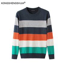 Winter Colorful Striped Sweater Men Sweaters Knitted Cotton Wool Pullover O-Neck Shirt Knitwear Autumn Plus size Clothing QF128