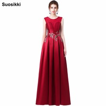 Suosikki New arrival elegant party dress evening dresses Vestido de Festa appliques gown see through opening back free shipping