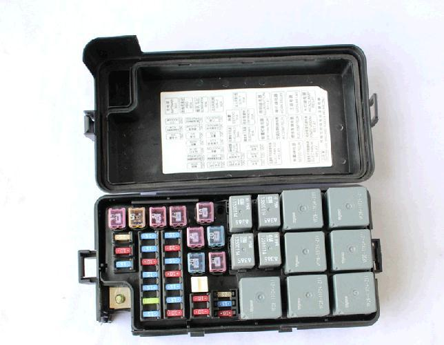 Waterproof Auto Fuse Box : Waterproof fuse relay box toggle switch