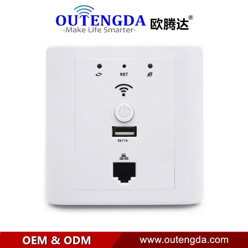 Outengda Wpl6006 White Popular Wifi Router Wall Mount