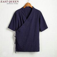Traditional chinese clothing for men male Chinese mandarin collar shirt blouse wushu kung fu outfit China shirt tops NN0525