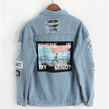 Where Is My Mind Plus Size XXXL Retro Denim Jacket Embroidery Letter Loose Back Applique BF Denim Coats Hole Outerwear Female lingxiao chen where is my happiness