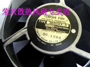 38mm 12.7 cm thick metal high temperature fan TOBISHI 3650KX-3 220 / 230V