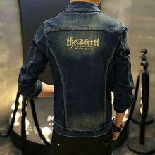 TIGER KNIFE 2017 Men Vintage Denim Jacket New Fashion Slim Fitness Jeans Coats Cotton Letter Print Tops Plus Size