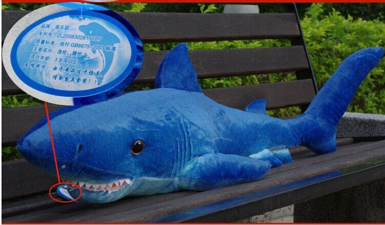 ФОТО huge plush long shark toy lovely dark blue stuffed undersea world shark doll gift about 115cm