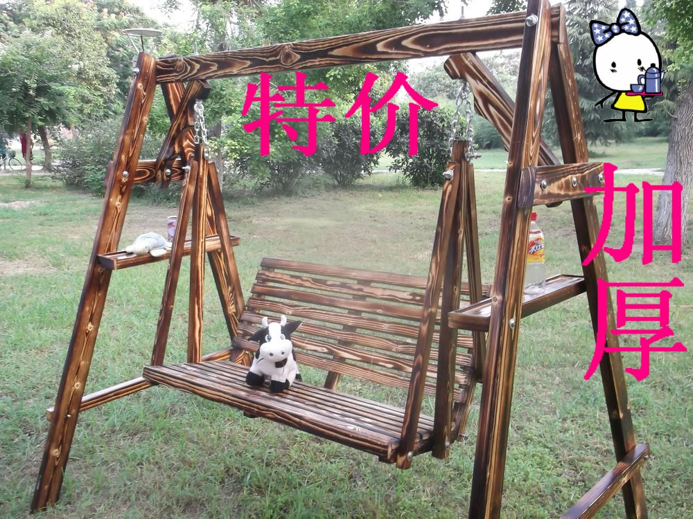 Hanging Chair Wood Office Reddit Thickening Adult Indoor And Outdoor Wooden Swing Balcony Rocking