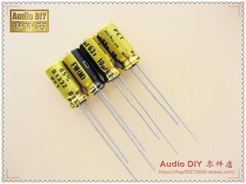 2020 hot sale 30PCS/50pcs Nichicon FW series 10uF/63V audio electrolytic capacitors free shipping maitech 3 x 5mm 16v 10uf electrolytic capacitors black 10 pcs