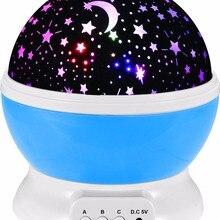 Номер Новинка Ночник проектор лампа вращающийся мигающий Звездная Звезда Луна проектор звездного неба Дети Детский абажур