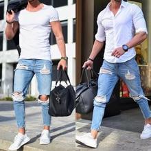 Men's Denim Pant Stretch Destroyed Ripped Design Fashion Ank