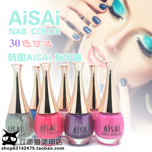 Nail art tools supplies aisai lasting candy color quick dry nail ...