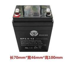 12 V 2.6AH свинцово-кислотная Батарея VRLA аккумуляторные батареи зарядное устройство для игрушечной машинки