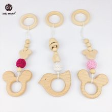 Let's Make 3pcs Baby Stroller Toy Teething Beech Animals Play Gym Diy Montessori Toys Baby Teether Crochet Beads Wooden Teether(China)
