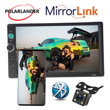 Autoradio 2 DIN Auto Autoradio lien miroir radio cassette lecteur Bluetooth 7 »pouces LCD écran tactile voiture audio 2 din auto bandes
